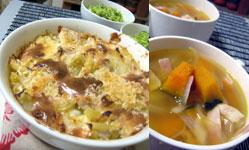 節約料理レシピ