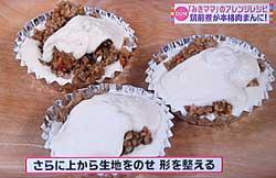 DON! 藤原さんちの節約アレンジレシピ
