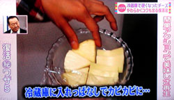 硬くなったチーズの復活法