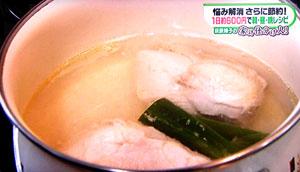 ひるおび 真ちゃんレシピ