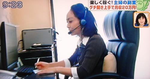 人気の副業2013年まとめ(はなまるマーケット)