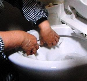 トイレ パック