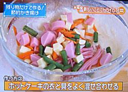 北斗晶 おもいっきりdon 節約レシピ