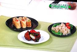 町田えり子 リメイク お弁当 レシピ