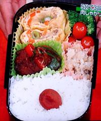 町田えり子 肉じゃが リメイク お弁当 レシピ